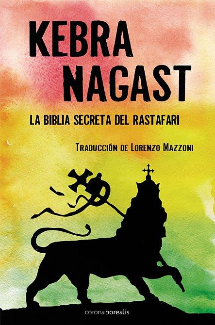 KEBRA NAGAST (EN ESPAÑOL)