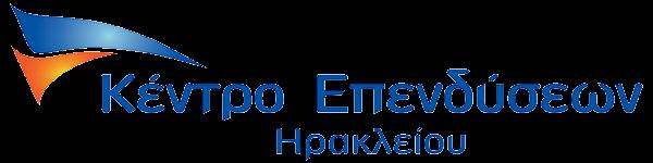 Κέντρο Επενδύσεων Ηρακλείου