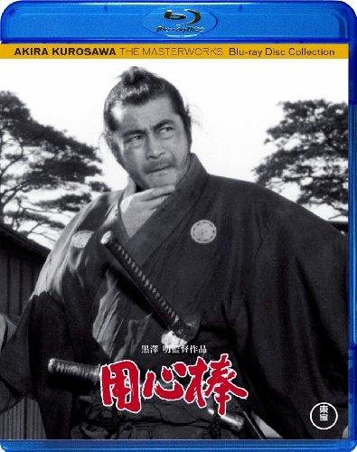 [MOVIES] 用心棒 / Yojimbo (1961)