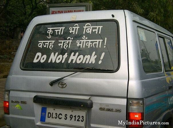 Do Not Honk – Funny Car Quotes India Hindi