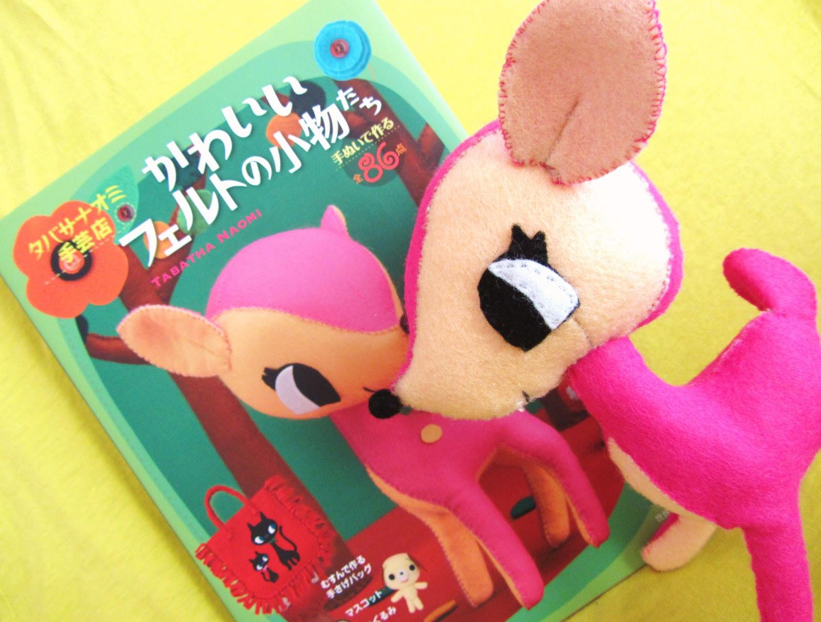 Amigurumi Ohjeita Netissa : Humppa-tati: Bambi