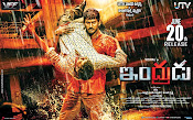 Indrudu Movie HQ Wallpapers-thumbnail-5