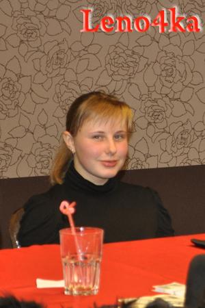 http://www.vinmafia.com.ua/2014/08/leno4ka.html