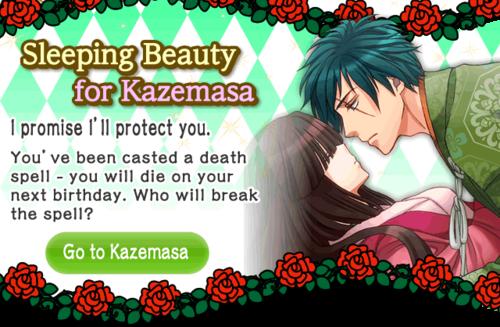 http://otomeotakugirl.blogspot.com/2014/05/shall-we-date-destiny-ninja-princess-in_4127.html