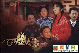 Phim Mẹ Chồng Nàng Dâu