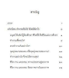 39 clues book 2 pdf free download