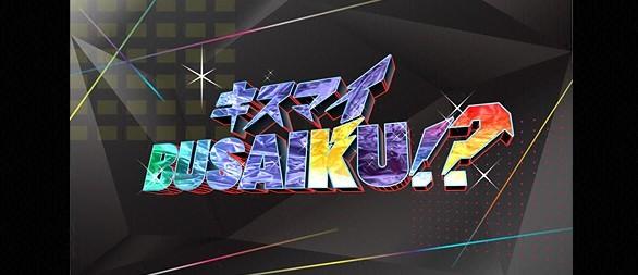 キスマイの画像 p1_26