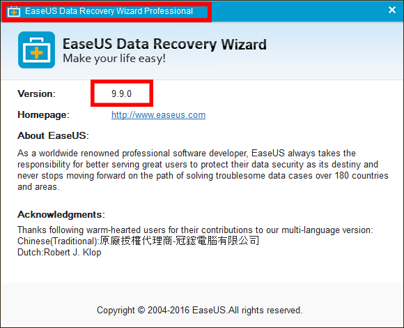 easy use data recovery wizard download