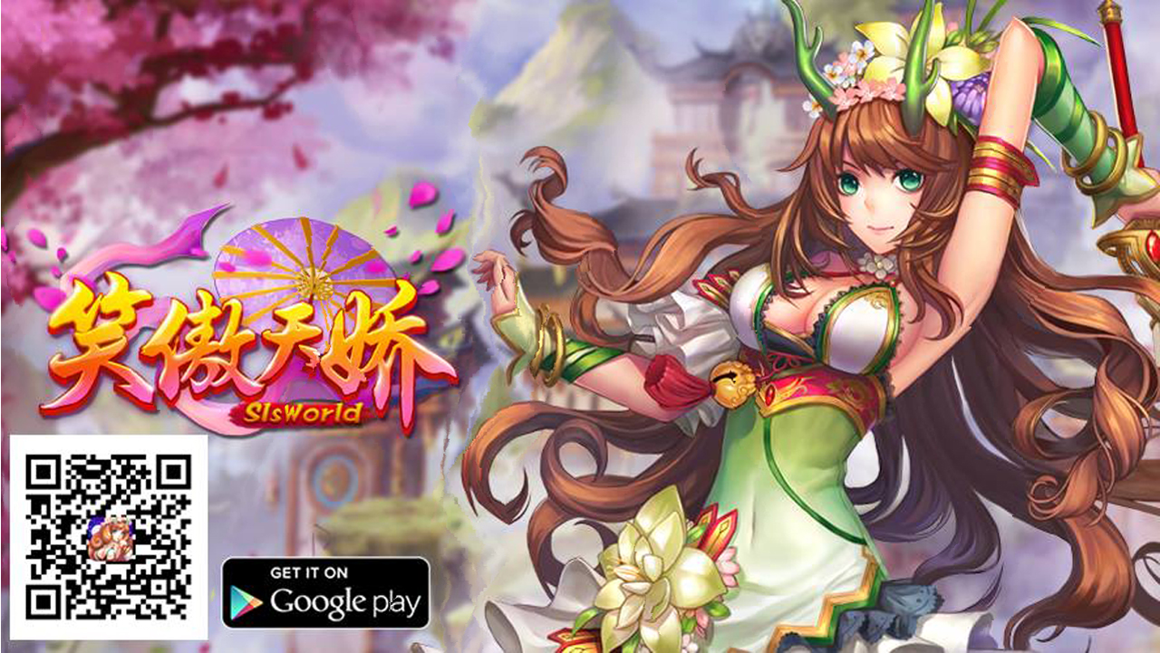 Sis World Gameplay Android