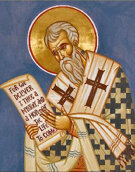 SAN CIRILO DE JERUSALÉN DOCTOR DE LA IGLESIA (315 - 386). Fiesta 18 de Marzo