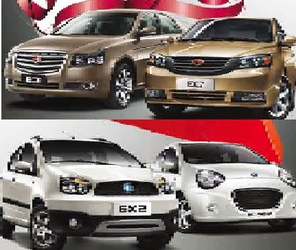 سيارات جيلى - صور سيارة جيلى - عربية جيلى