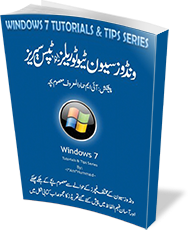 Top 42 Windows 7 Learning Book in Urdu