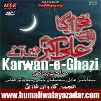 http://ishqehaider.blogspot.com/2013/11/karwan-e-ghazi-nohay-2014.html