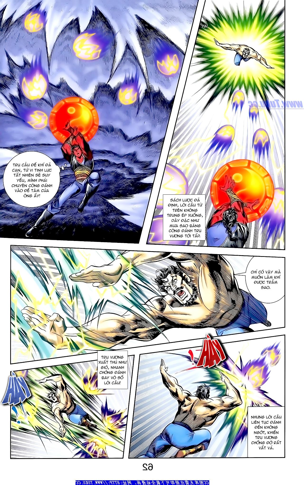 Cơ Phát Khai Chu bản Chap 163 - Trang 9