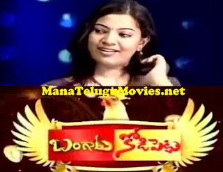 Geetha Madhuri in Bangaru Kodipetta -3rd July