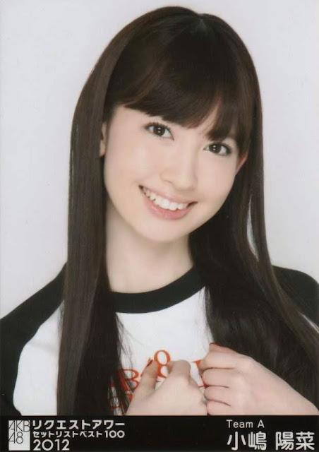 Haruna Kojima AKB48