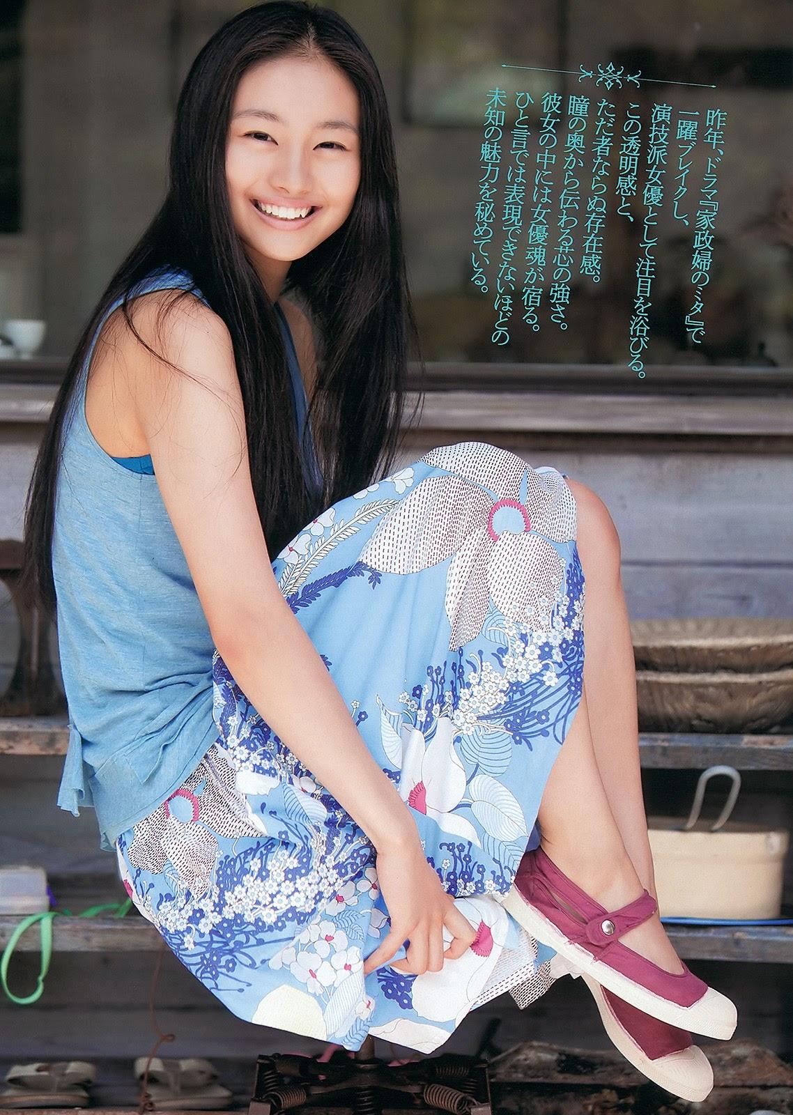 Kutsuna Shiori 忽那汐里 Weekly Playboy No 11 2012 Pictures 3