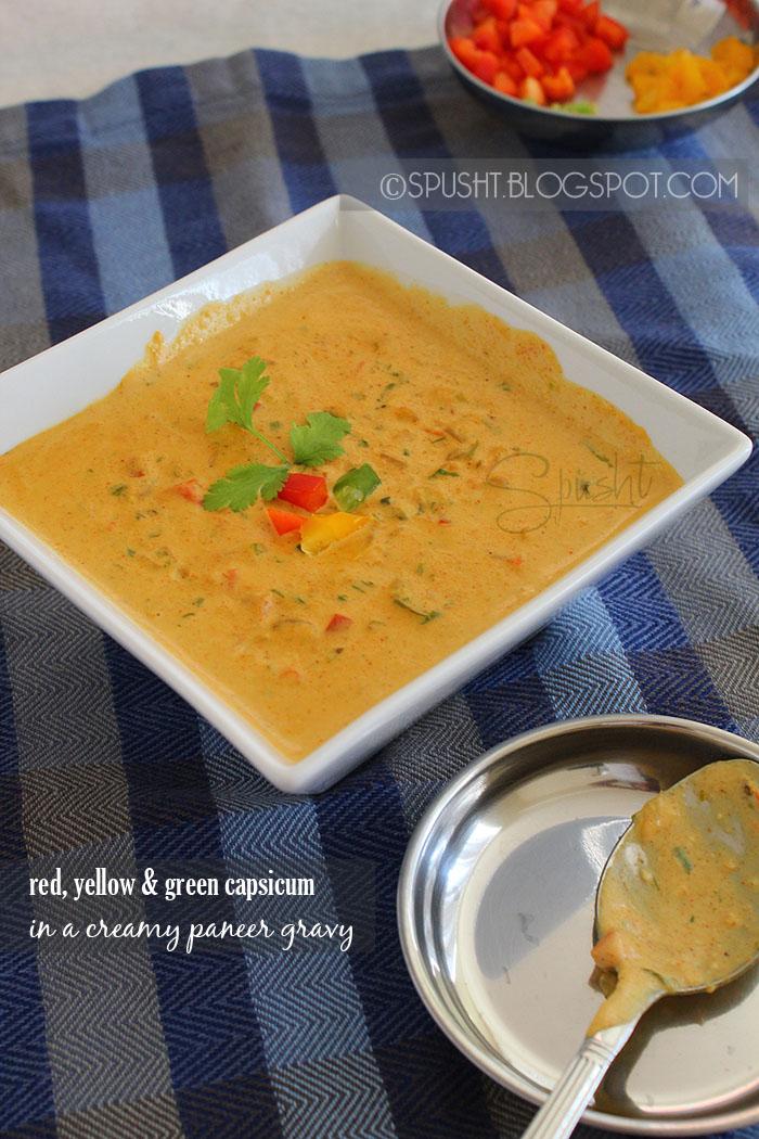 spusht | bell peppers in creamy paneer gravy