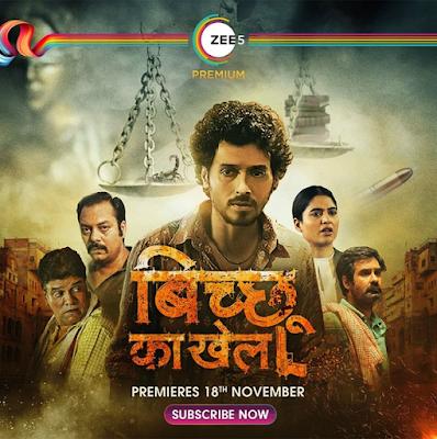 Bicchoo Ka Khel (2020) Season 01 Hindi Complete WEB Series 720p HDRip ESub x264