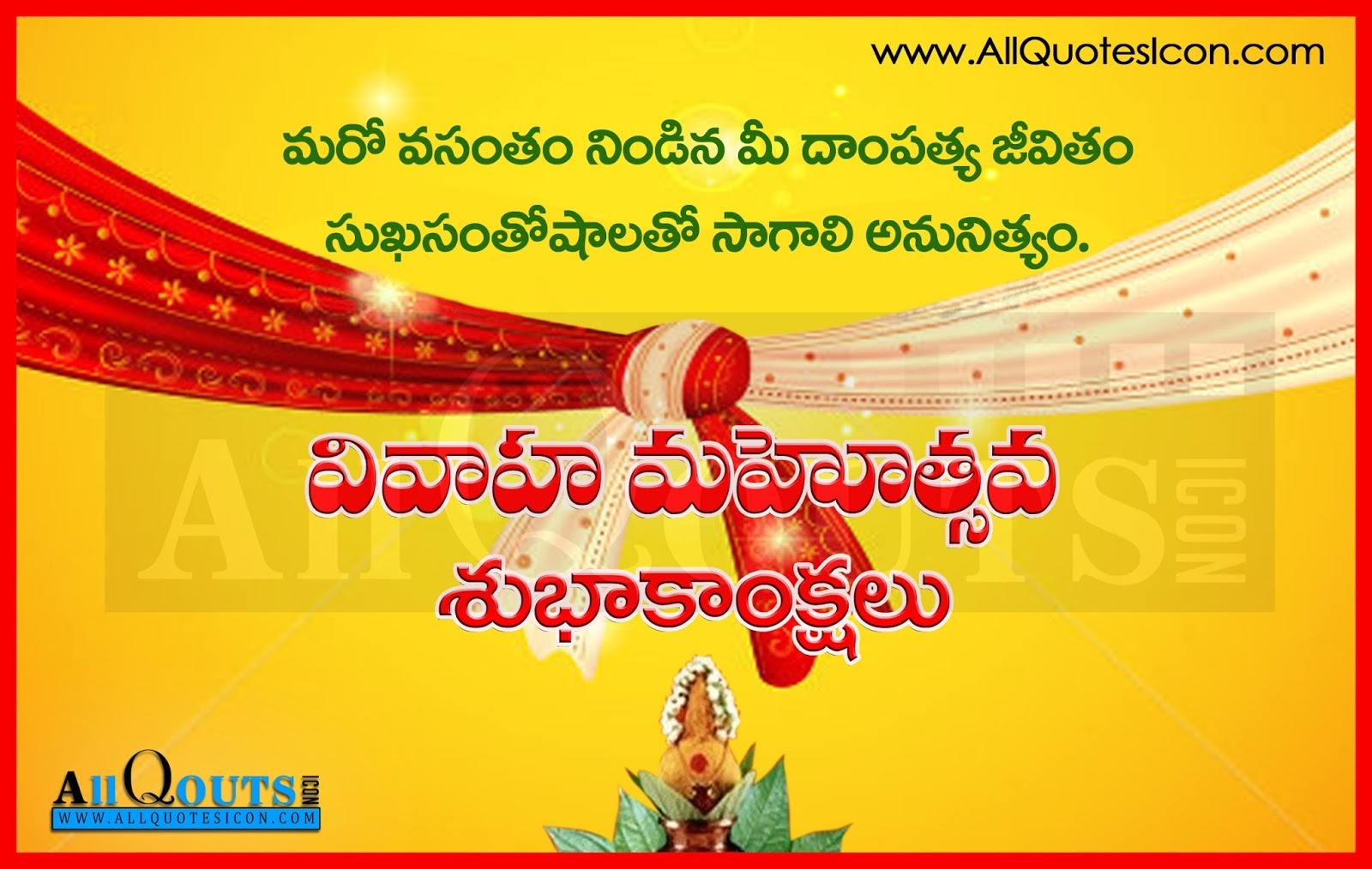 Best Marriage Day Wishes In Telugu Hd Wallpapers Top Happy Marriage
