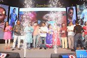 Nee Jathaga Nenundali Audio-thumbnail-11