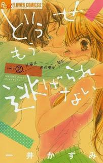 Home Pageどうせもう逃げられない (Douse Mou Nigerarenai) 第01-02巻 zip rar Comic dl torrent raw manga raw