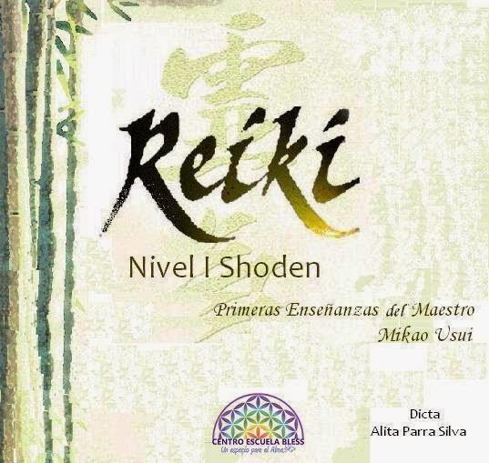"""Reiki Usui nivel I """"Shoden"""", sábado 13 de diciembre"""
