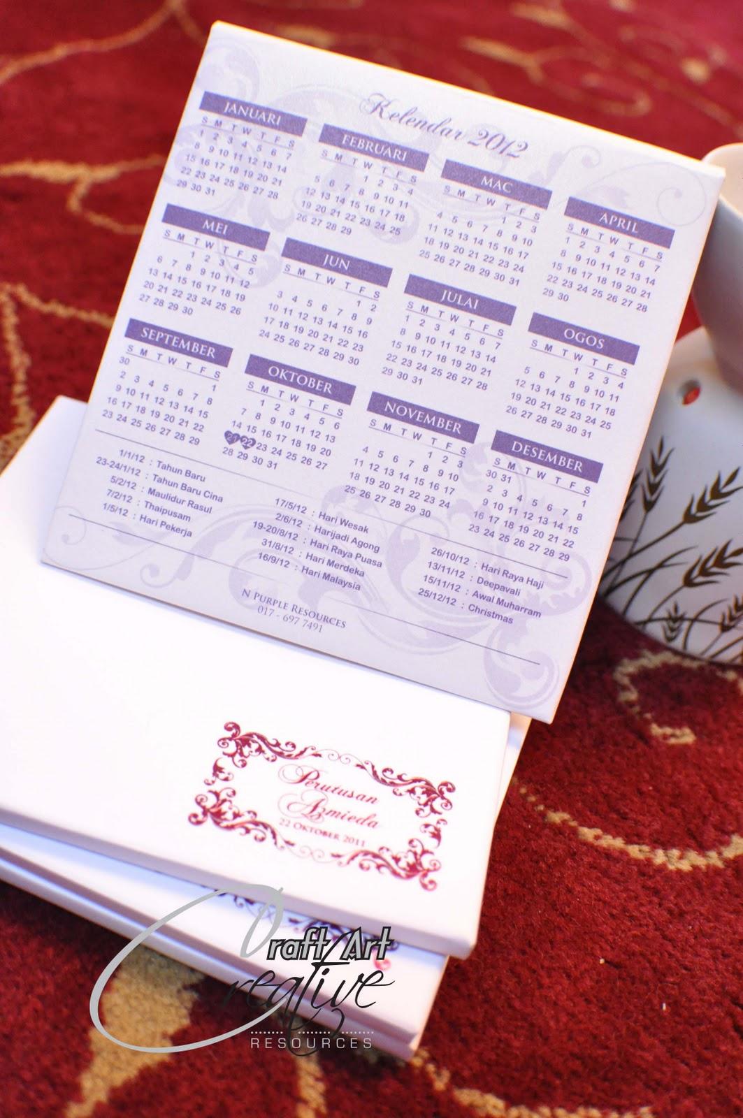 Wedding Card Hardcover Chairil Hidayah Firma Kreatif Sdn Bhd 11 12 Tahun