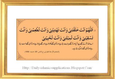 مقبول دُعائیں ۵