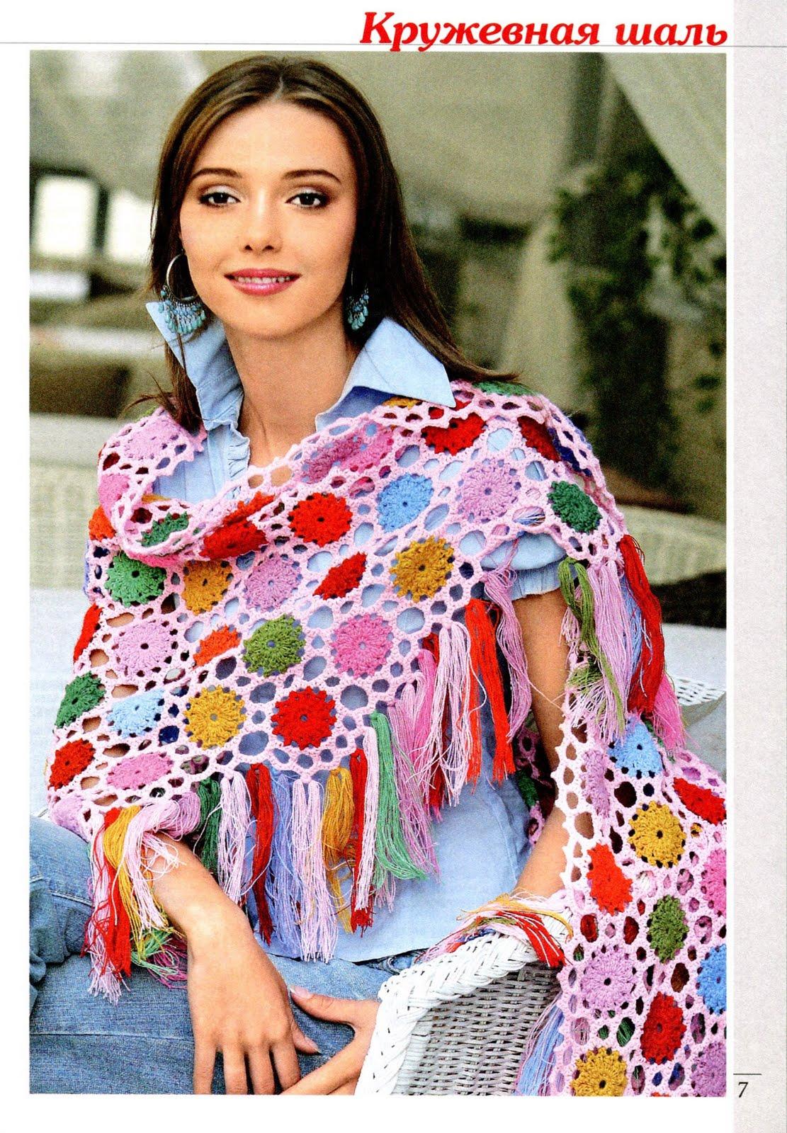 Смотреть все шали, палантины и шарфы, связанные из мотивов. схемы вязания платков крючком и спицами.