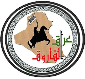 قسم المشروع في  منتديات صوت المواطن العربي
