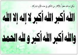 Takbiran Ustadz Jefri Al Bukhori