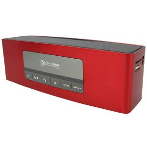 CDR-King New Arrival: Trendy Bluetooth Speakers