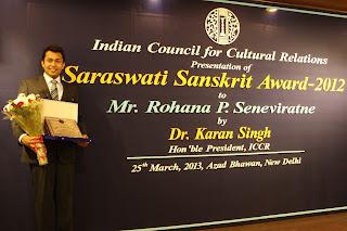Saraswati Sanskrit Prize 2012