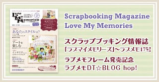 http://blog.livedoor.jp/lovemymemories/archives/51979755.html