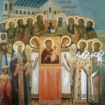 Apararea Ortodoxiei !