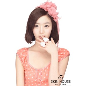 """Корейская косметика премиум класса """"The skin house"""" по привлекательной цене"""