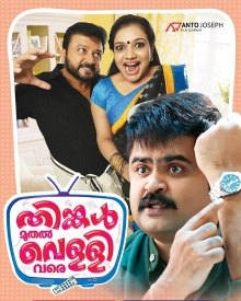 Watch Thinkal Muthal Velli Vare (2015) DVDRip Malayalam Full Movie Watch Online Free Download