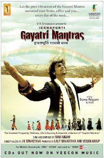 Gayati Mantra by Sonu Nigam
