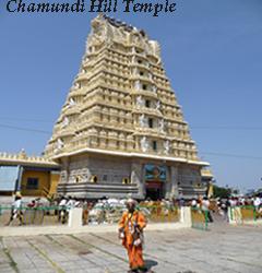 Mysore Chamundi Hill Temple
