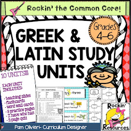 Greek and Latin Units
