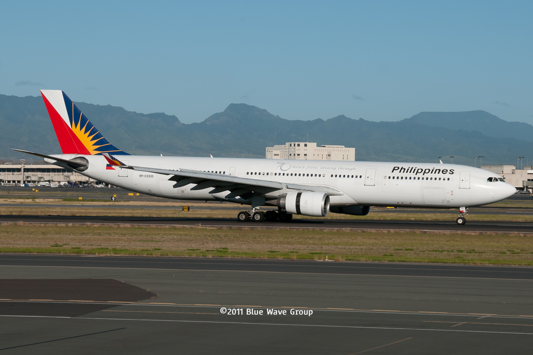 Download this Philippine Airlines Anniversary picture