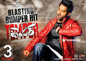 Temper movie 2nd week wallpapers-thumbnail-5