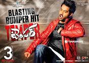 Temper movie 2nd week wallpapers-thumbnail-5