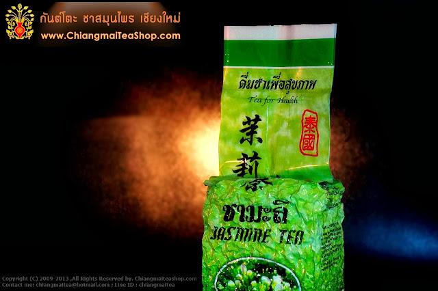 ชาเขียวมะลิ ชาอู่หลงมะลิ