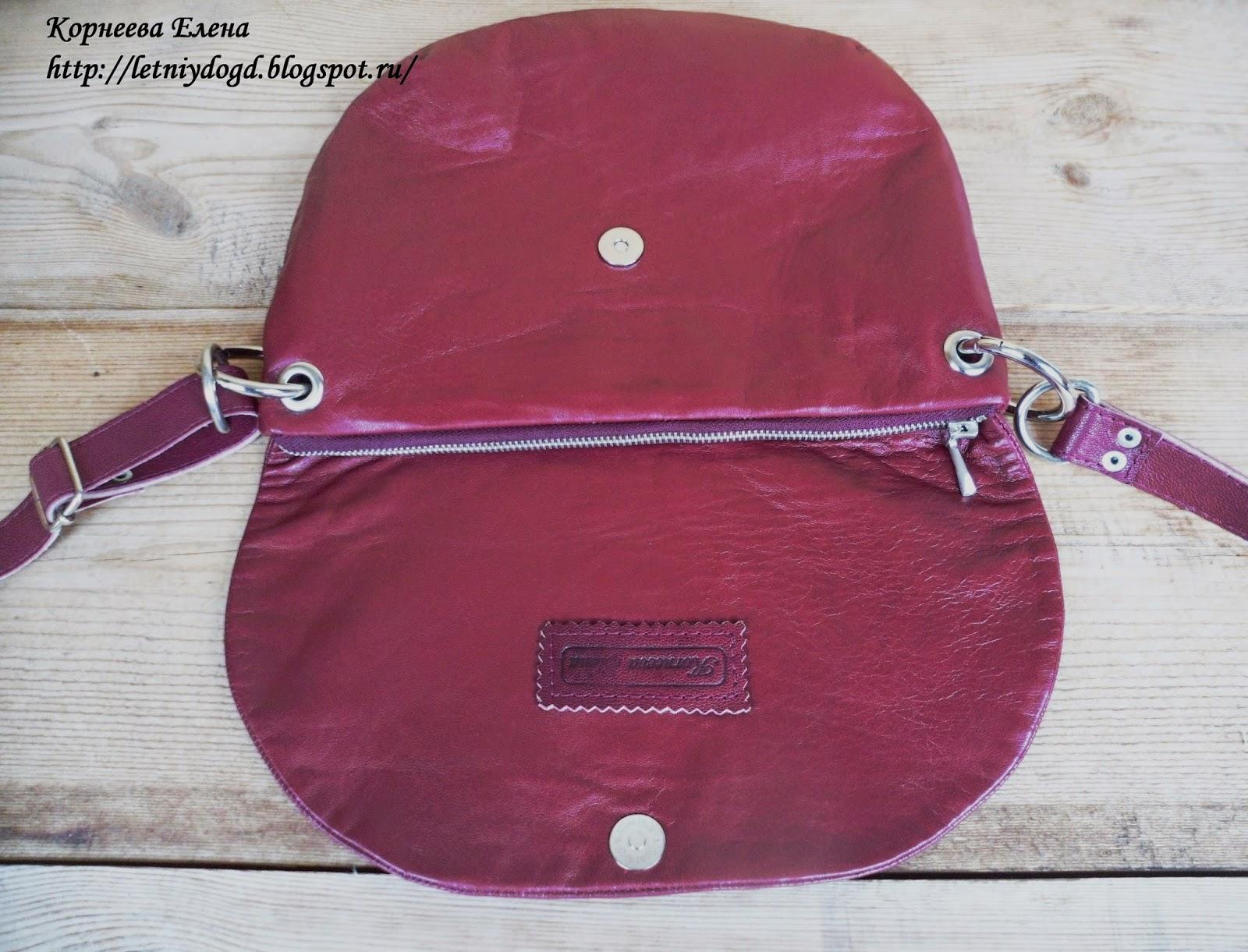 маленькая женская кожаная сумочка на молнии