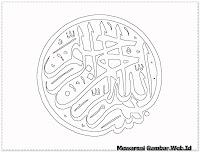 kaligrafi bismillah bulat