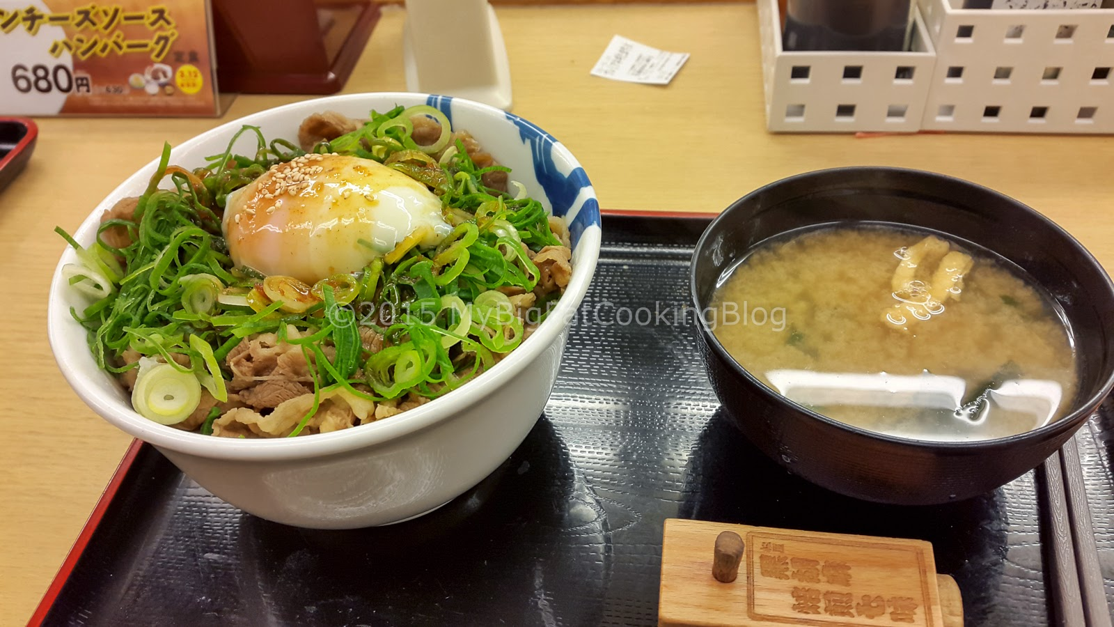 My Big Fat Cooking Blog067Beef Bowl / Gyudon / 牛丼