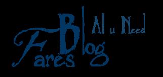 مدونة المبرمج فارس الهداليل