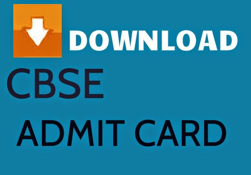 admit card of cbse
